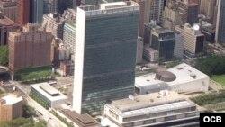 Edificio de ONU en Nueva York. (Archivo)