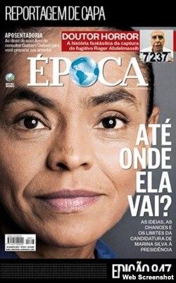 Marina Silva: ¿Hasta dónde puede ir?