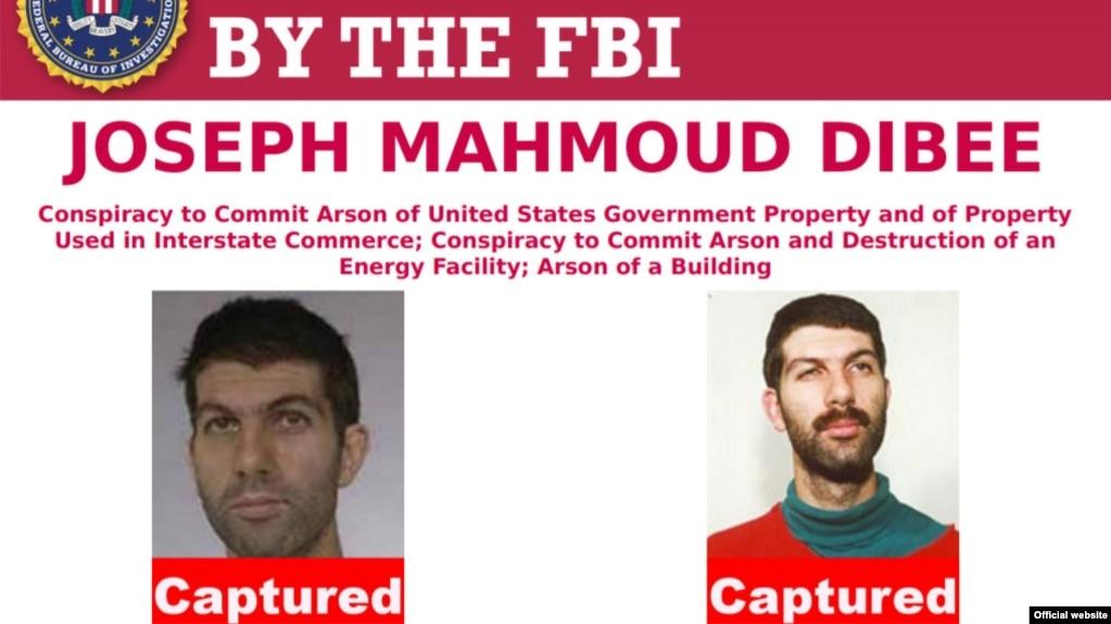 """""""Capturado"""", se lee en el aviso de los buscados por el FBI sobre Joseph Mahmoud Dibee, después de su entrega a EE.UU. por el gobierno de Cuba"""