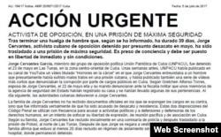 Amnistía Internacional exige a Cuba liberación inmediata de prisionero de conciencia Jorge Cervantes.