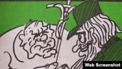 """Portada de """"Charlie Hebdo"""" en la que aparecía Fidel Castro y el papa Juan Pablo II."""