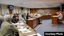 """Los """" funcionarios prohibidos del Gobierno de Cuba"""" según la nueva regulación del gobierno de EEUU."""