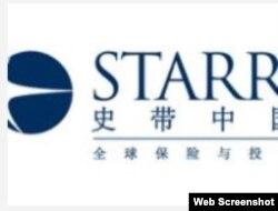 """Starr, y antes AIG, tienen una fuerte presencia en China gracias a """"Hank"""" Greenberg."""