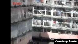 Patio del Combinado del Este, filmado secretamente por el recluso indio Dalvinder Singh