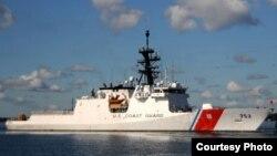 Guardia Costera reiteró que su prioridad es salvar vidas e impedir la emigración ilegal.