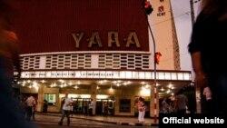 El cine Yara, una de las sedes principales del Festival Internacional del Nuevo Cine Latinoamericano.