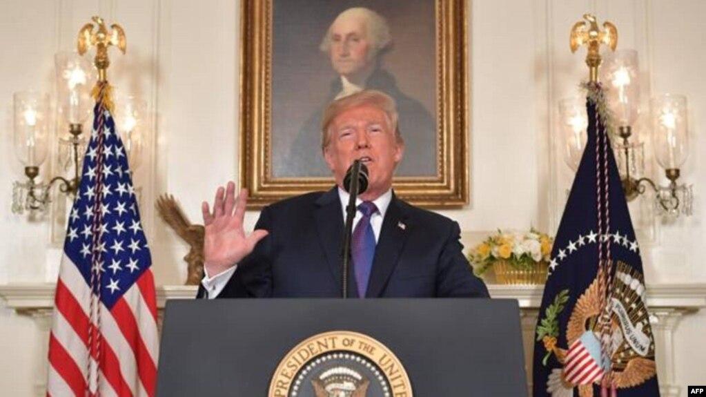 El Presidente de EEUU, Donald Trump. (Archivo)