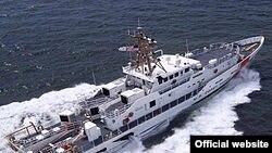 Escampavias Charles Sexton de la Guardia Costera de EE.UU