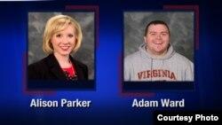 Alison Parker y Alan Ward, los reporteros del canal WDBJ7 muertos a tiros en Virginia.