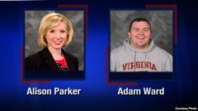 Alison Parker y Alan Ward, los reporteros del canal WDBJ7 muertos a tiros en Virginia
