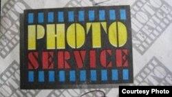 Photo Service del Yara