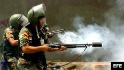 Guardia Nacional Bolivariana (GNB). Foto de archivo.