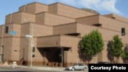 Sede del Centro Simon Wiesenthal en Los Angeles