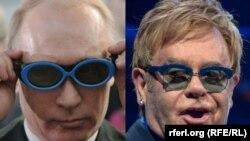 Vladimir Putin y Elton John