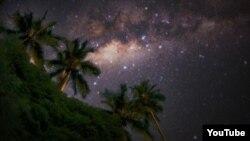 """""""Un paraíso bajo las estrellas"""""""