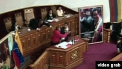 Altercado en la investidura de Maduro