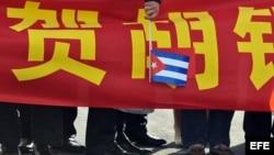 China pone a Cuba en la mira económica. (Foto: Archivo)