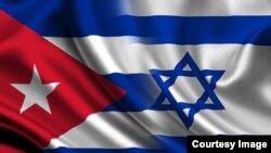 Banderas Cuba e Israel.