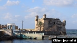 Reporta Cuba. El Castillito de Cojímar. Foto: Anónimo.