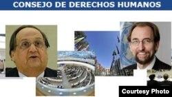 El Consejo reemplazó en el 2006 a la Comisión de DDHH de la ONU.