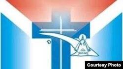 Relaciones actuales Iglesia-Estado cubano