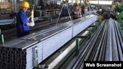 Empresa de Aluminios Mecánicos
