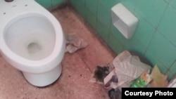 Hermana de Alcibiades Silva denunció falta de higiene en el hospital donde convalece el opositor.