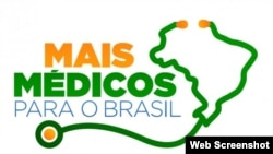 Logo del programa Más Médicos.
