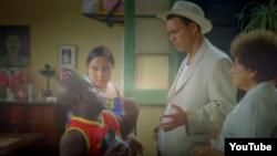 "Cuba Una escena del fime ""El Rey en La Habana"