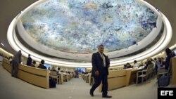 Consejo de Derechos Humanos de la ONU en Ginebra.