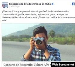 Convocatoria posteada en la página de Facebook de la embajada estadounidense en La Habana.