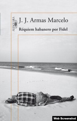 La portada de la novela publicada por Alfaguara.