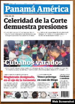 """Portada del diario """"Panamá América"""", 15 de diciembre, 2015."""