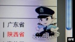 POLICÍA CIBERNÉTICA CHINA