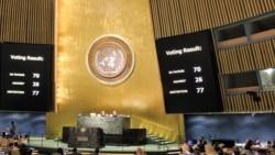 ONU aboga porque más relatores puedan entrar a Cuba