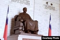 Mausoleo de Chiang Kai Shek en Taiwán.
