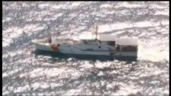 Guardia Costera encuentra 4 cadáveres de balseros cubanos en costas de la Florida