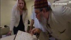 Aparecen unos manuscritos del Corán que podrían ser los más antiguos que existen