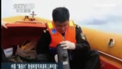 Se detectan señales que podrían proceder de las cajas negras del avión desaparecido