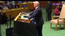 Discurso del Presidente Trump ante las Naciones Unidas